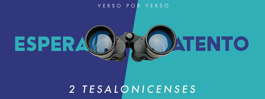 2 Tesalonicenses - Espera Atento