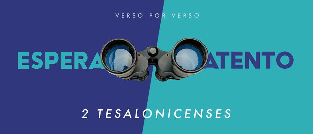 2 Tesalonicenses 2:1-12